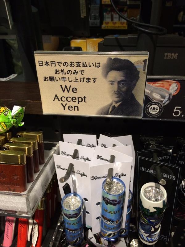 We Take Yen